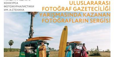 Andrey Stenin Fotoğrafçılık Yarışması'nda ödül alan çalışmalar Türkiye'de sergilenecek
